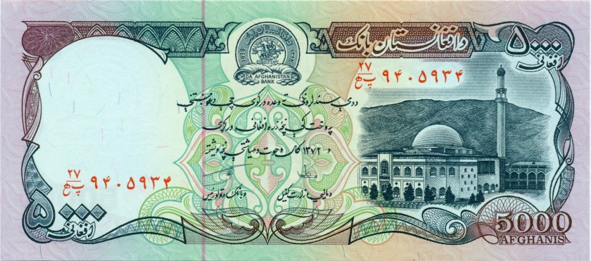 Afghanistan P62 5.000 Afghanis 1993 UNC