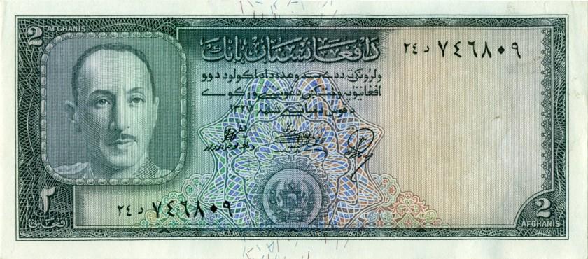 Afghanistan P28 2 Afghanis 1948 UNC
