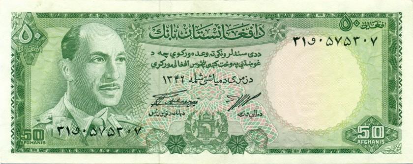 Afghanistan P43 50 Afghanis 1967