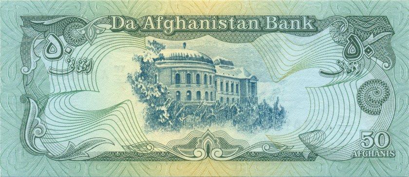 Afghanistan P57a(2) 50 Afghanis 1979 UNC