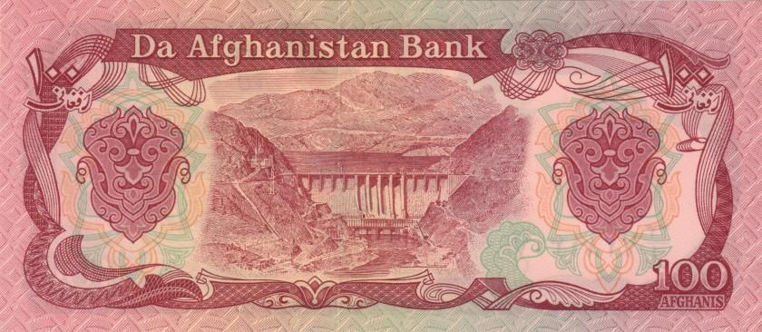 Afghanistan P58a(1) 100 Afghanis 1979 UNC