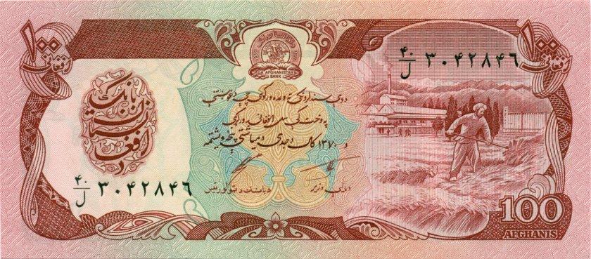 Afghanistan P58c 100 Afghanis 1991 UNC