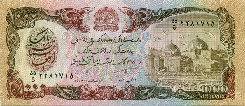 Afghanistan P61c 1.000 Afghanis 1991 UNC