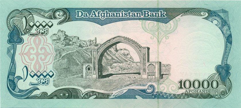 Afghanistan P63b 10.000 Afghanis 1993 UNC