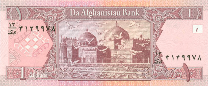 Afghanistan P64a 1 Afghani 2002 UNC