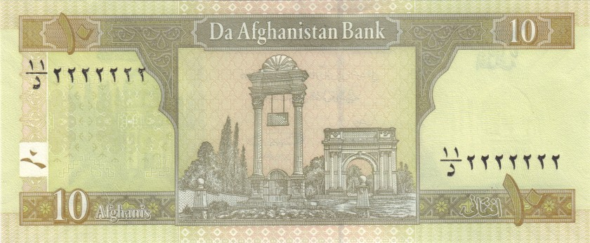Afghanistan P67A 2222222 10 Afghanis 2008 UNC