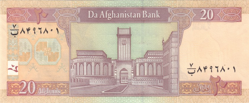 Afghanistan P68d 20 Afghanis 2008 UNC
