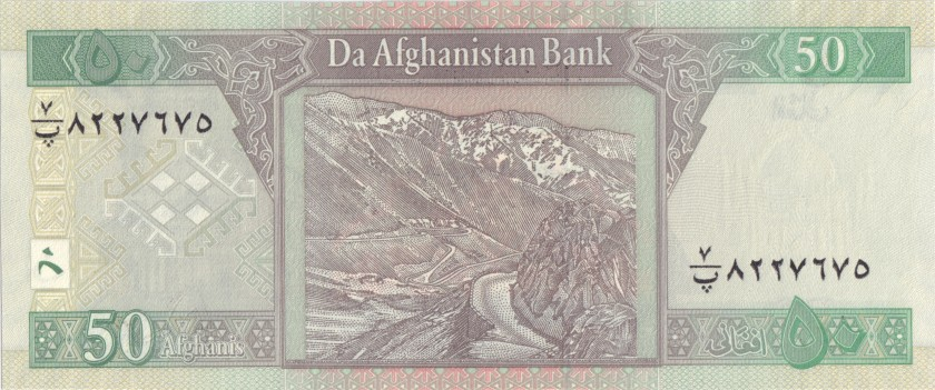 Afghanistan P69d 50 Afghanis 2010 UNC