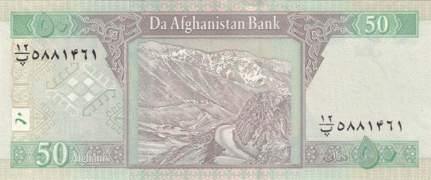 Afghanistan P69e 50 Afghanis 2012 UNC