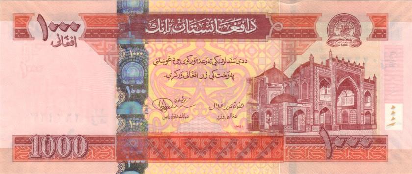 Afghanistan P77c 1.000 Afghanis 2012 UNC