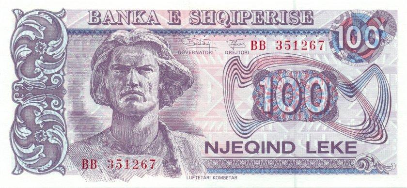 Albania P55b 100 Leke 1994 UNC