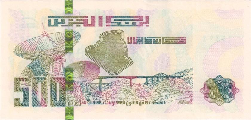 Algeria P-NEW 500 Dinars 2018 UNC