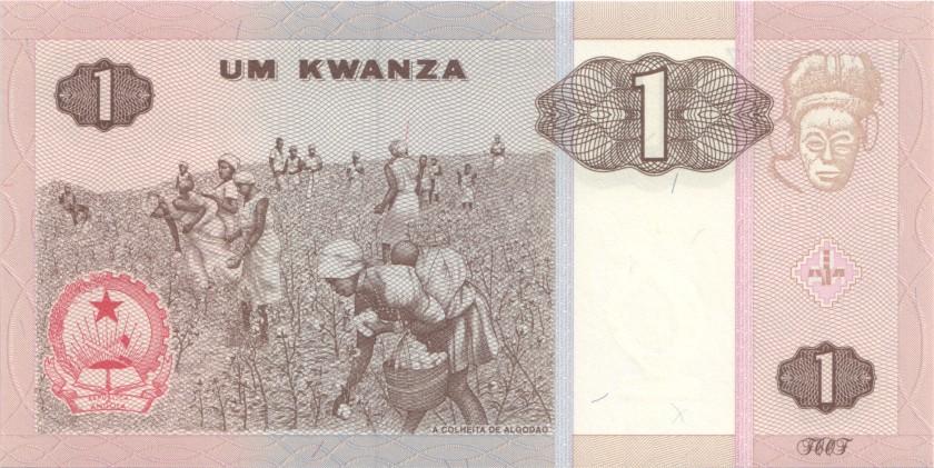 Angola P143 1 Kwanza 1999 UNC