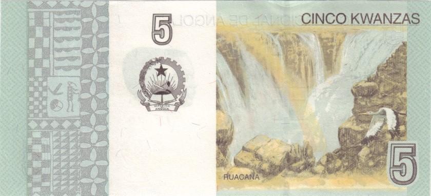 Angola P151A 9148419 RADAR 5 Kwanzas 2012 UNC