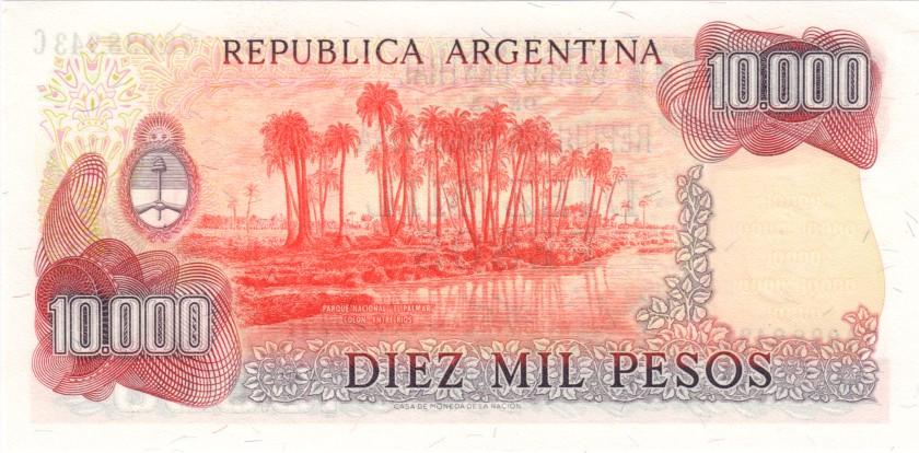 Argentina P306a(2) 10.000 Pesos Serie C 1976-1983 UNC