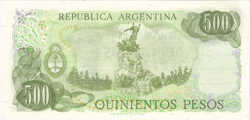 Argentina P303b(2) 500 Pesos Serie B 1977-1982 UNC