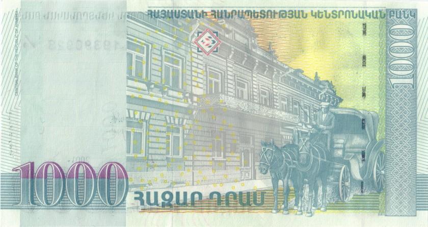 Armenia P50a 1.000 Dram 2001 UNC
