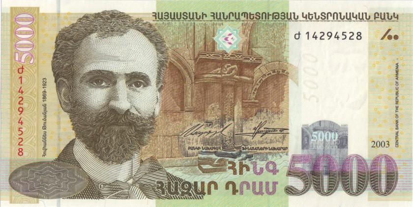 Armenia P51b 5.000 Dram 2003 UNC