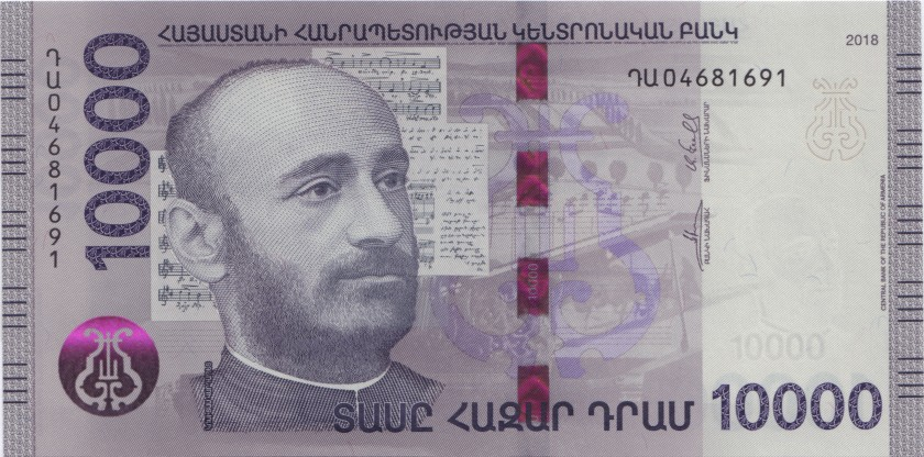 Armenia P-NEW 10.000 Dram 2018 UNC