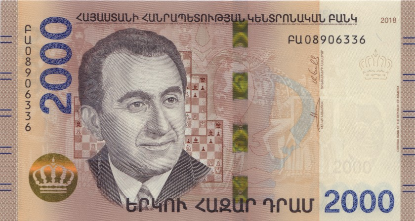 Armenia P-NEW 2.000 Dram 2018 UNC
