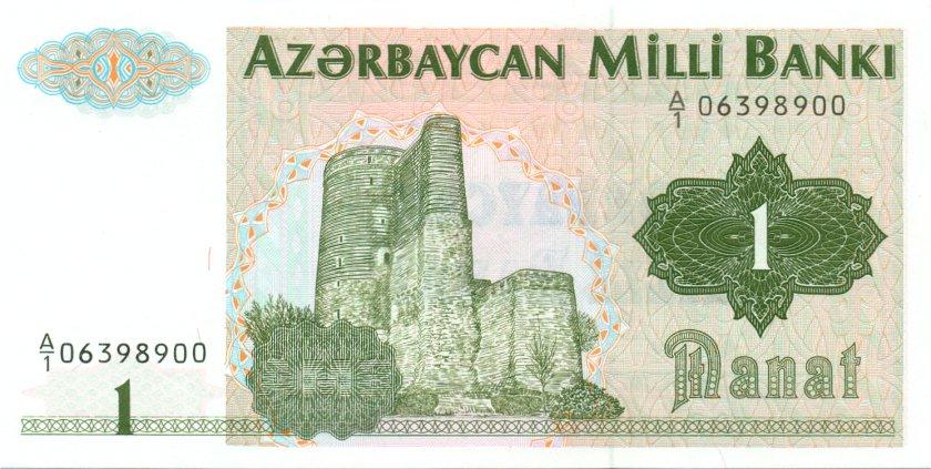 Azerbaijan P11 1 Manat 1992 UNC