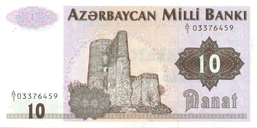 Azerbaijan P12 10 Manat 1992 UNC