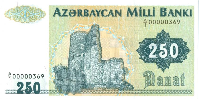 Azerbaijan P13a 250 Manat 1992 UNC