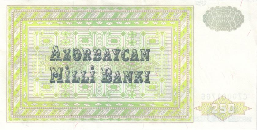 Azerbaijan P13br CZ0001766 REPLACEMENT 250 Manat 1992 AU-