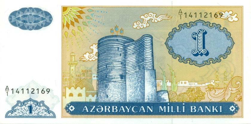Azerbaijan P14 1 Manat 1993 UNC