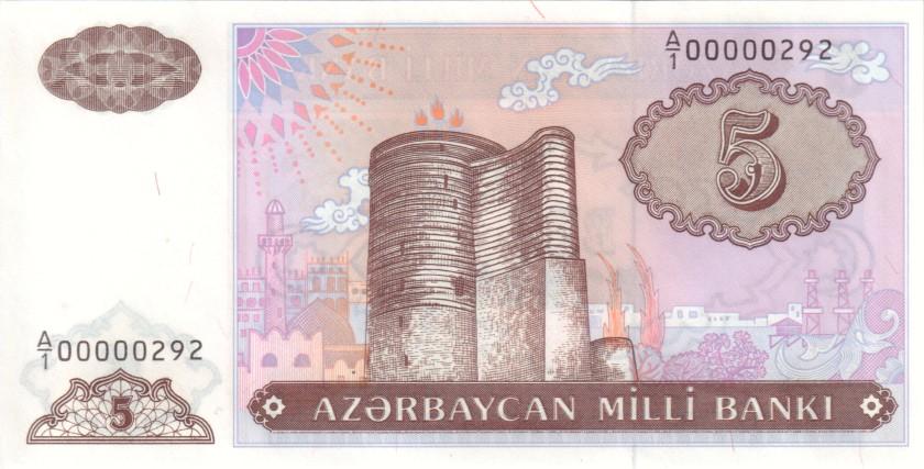 Azerbaijan P15 0000292 5 Manat 1993 UNC