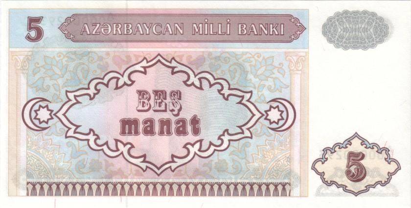 Azerbaijan P15 0000293 5 Manat 1993 UNC