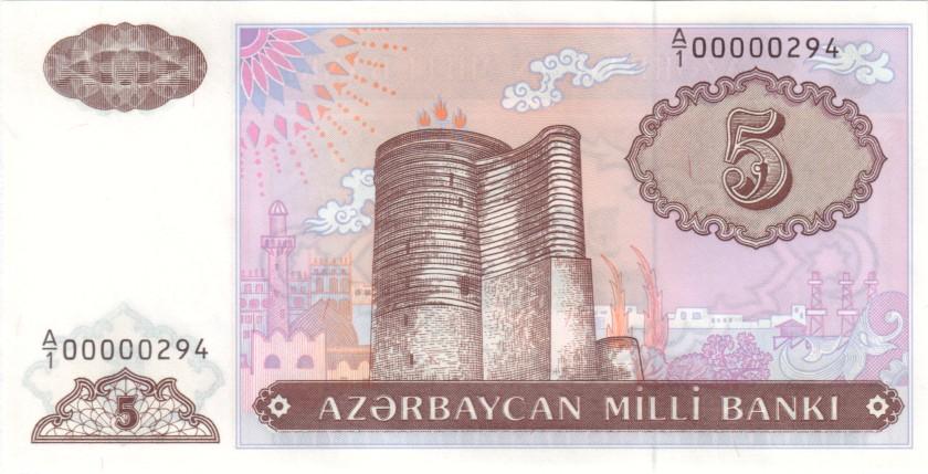 Azerbaijan P15 0000294 5 Manat 1993 UNC