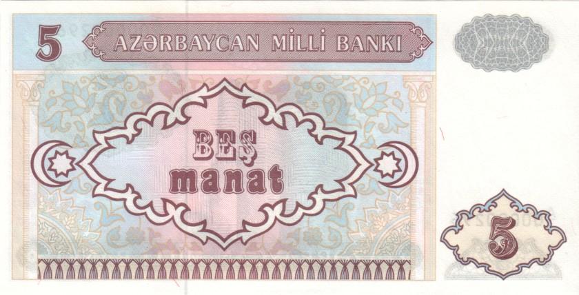 Azerbaijan P15 0000296 5 Manat 1993 UNC