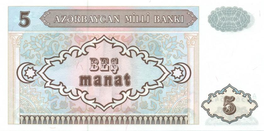 Azerbaijan P15 5 Manat 1993 UNC