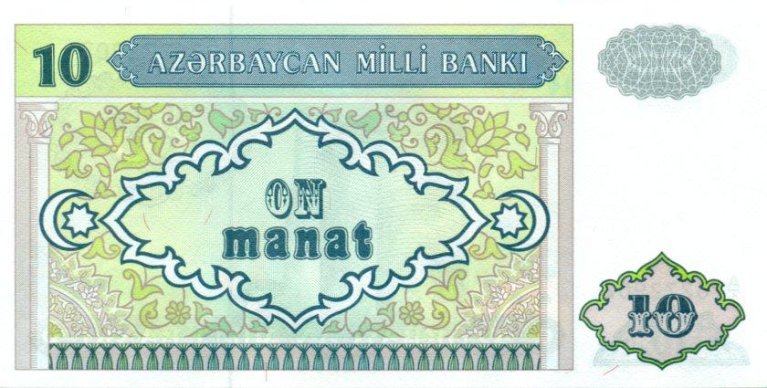 Azerbaijan P16 10 Manat 1993