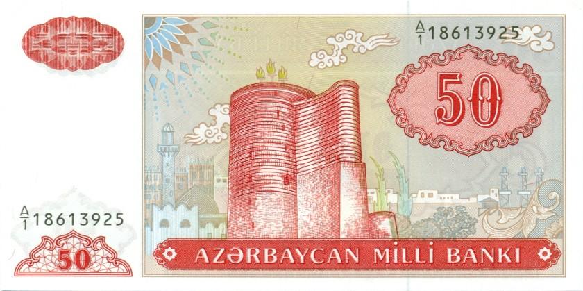 Azerbaijan P17a 50 Manat 1993 UNC