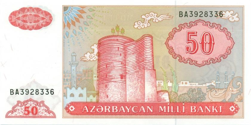 Azerbaijan P17b 50 Manat 1993 UNC