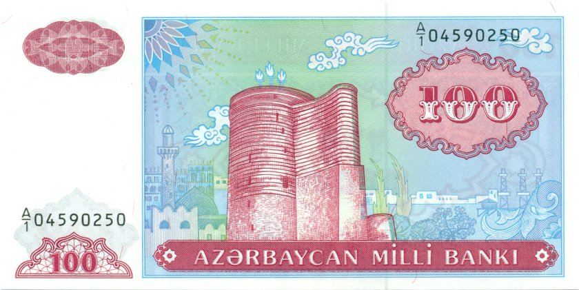 Azerbaijan P18a 100 Manat 1993 UNC