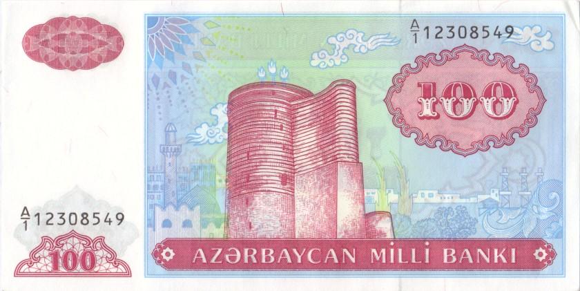 Azerbaijan P18a 100 Manat 1993 AU