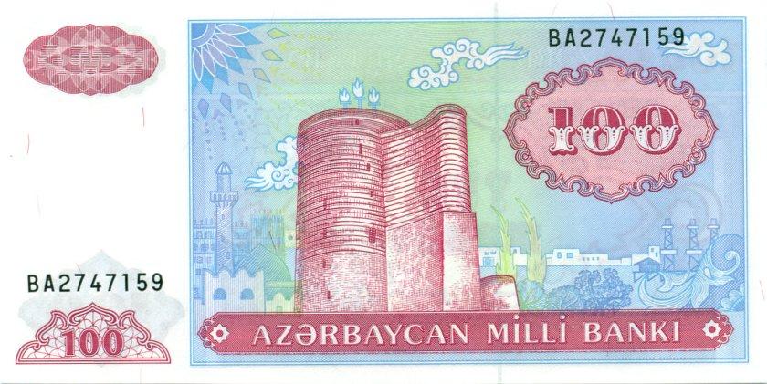 Azerbaijan P18b 100 Manat 1993 UNC