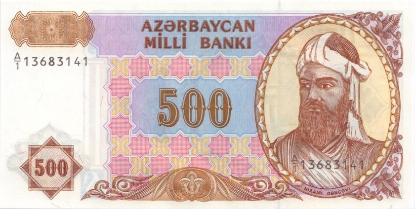 Azerbaijan P19a 500 Manat 1993 UNC
