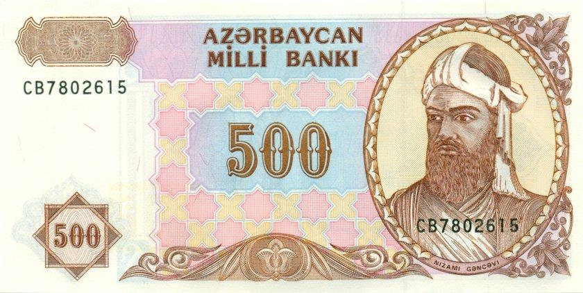 Azerbaijan P19b 500 Manat 1993 UNC