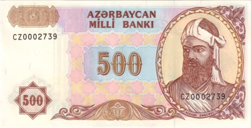 Azerbaijan P19br CZ0002739 REPLACEMENT 500 Manat 1993 UNC