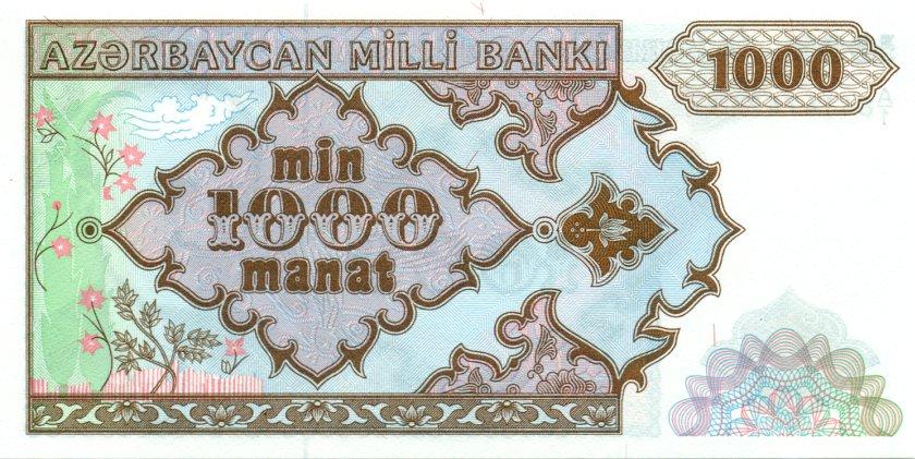 Azerbaijan P20a 1.000 Manat 1993 UNC