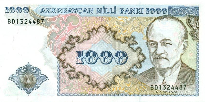 Azerbaijan P20b 1.000 Manat 1993 UNC