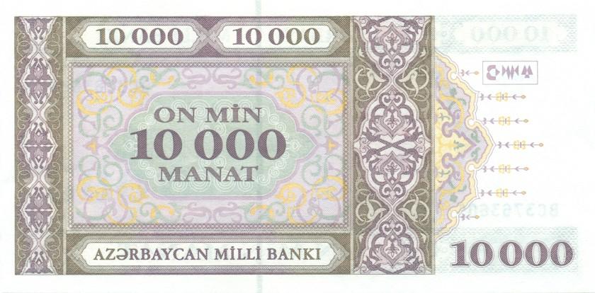 Azerbaijan P21b 10.000 Manat 1994 UNC
