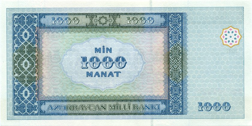 Azerbaijan P23 1.000 Manat 2001 UNC