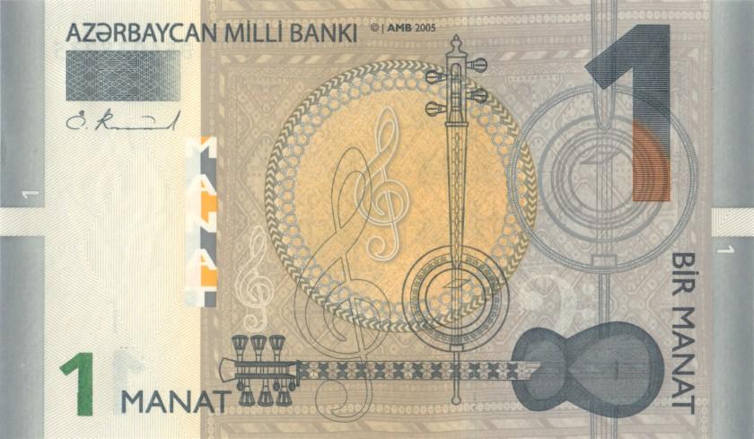 Azerbaijan P24 1 Manat 2005 UNC