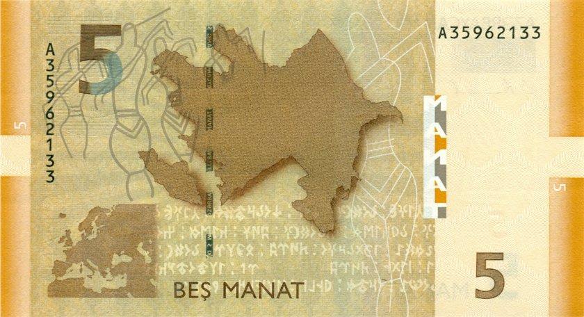 Azerbaijan P26 5 Manat 2005 UNC
