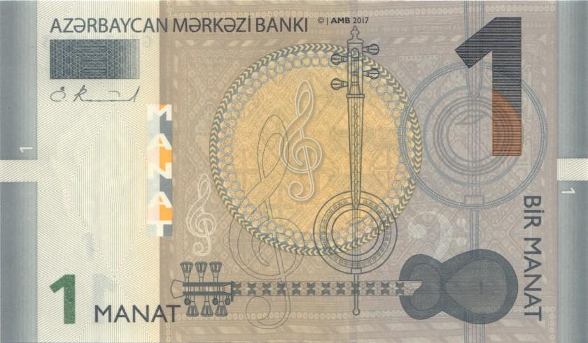 Azerbaijan P31 1 Manat 2017 UNC